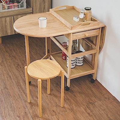 Home Feeling 餐桌椅組/摺疊/一桌一椅(2色)