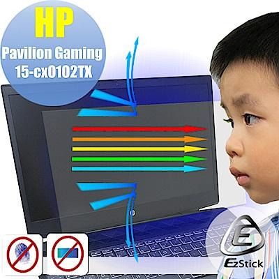 EZstick HP Gaming 15-cx 專用 防藍光螢幕貼