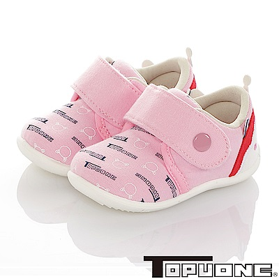 TOPUONE 官方獨家販售 環保無毒防滑減壓學步童鞋-粉