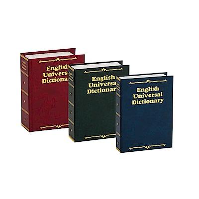 愛國者仿皮燙金式字典收納盒BKS-51