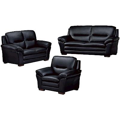 文創集 牛津現代黑半牛皮革獨立筒沙發椅組合(1+2+3人座)