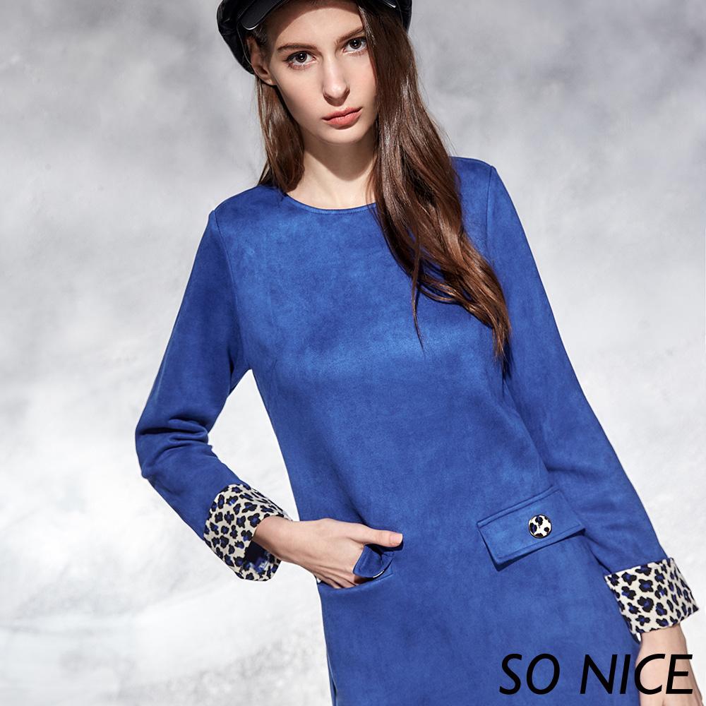 SO NICE亮麗豹紋麂皮直筒洋裝