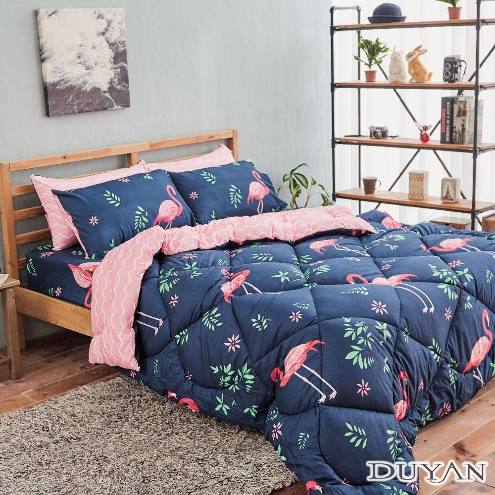 DUYAN竹漾-台灣製雙人床包組+可水洗羽絲絨被-紅鶴樂園