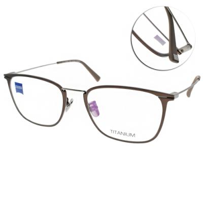 ZEISS蔡司眼鏡 鈦材質 極簡方框款/霧棕-霧銀 #ZS85005 F012