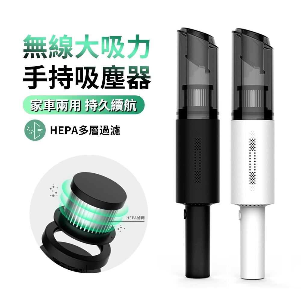 ANTIAN 車用無線手持吸塵器 USB充電式汽車吸塵器 家車兩用 強吸力便攜式車載除塵器