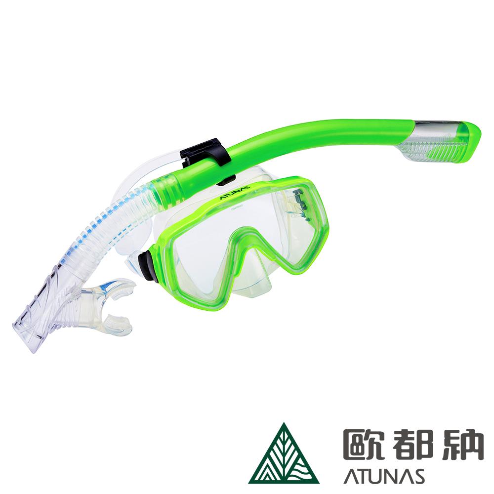 【ATUNAS 歐都納】蛙鏡附半乾式呼吸管(M43S+SN98D果綠/浮潛配件/水上用品)
