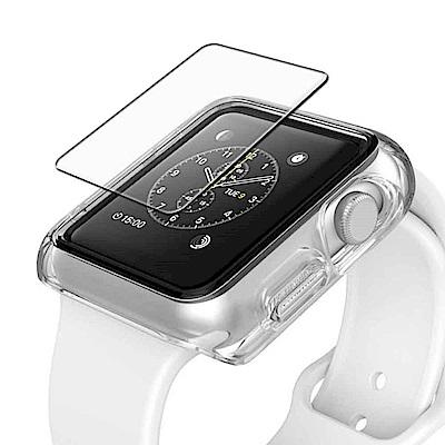 Apple Watch series 4 專用清透水感保護套+鋼化玻璃膜