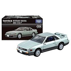 任選TOMICA 08 日產Silvia PREMIUM TM11419 多美小汽車