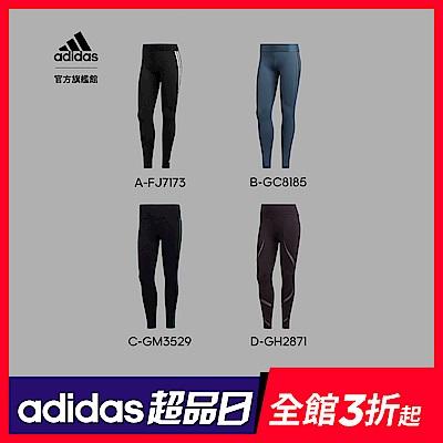 【超品日限定】adidas女款運動緊身褲-四款任選