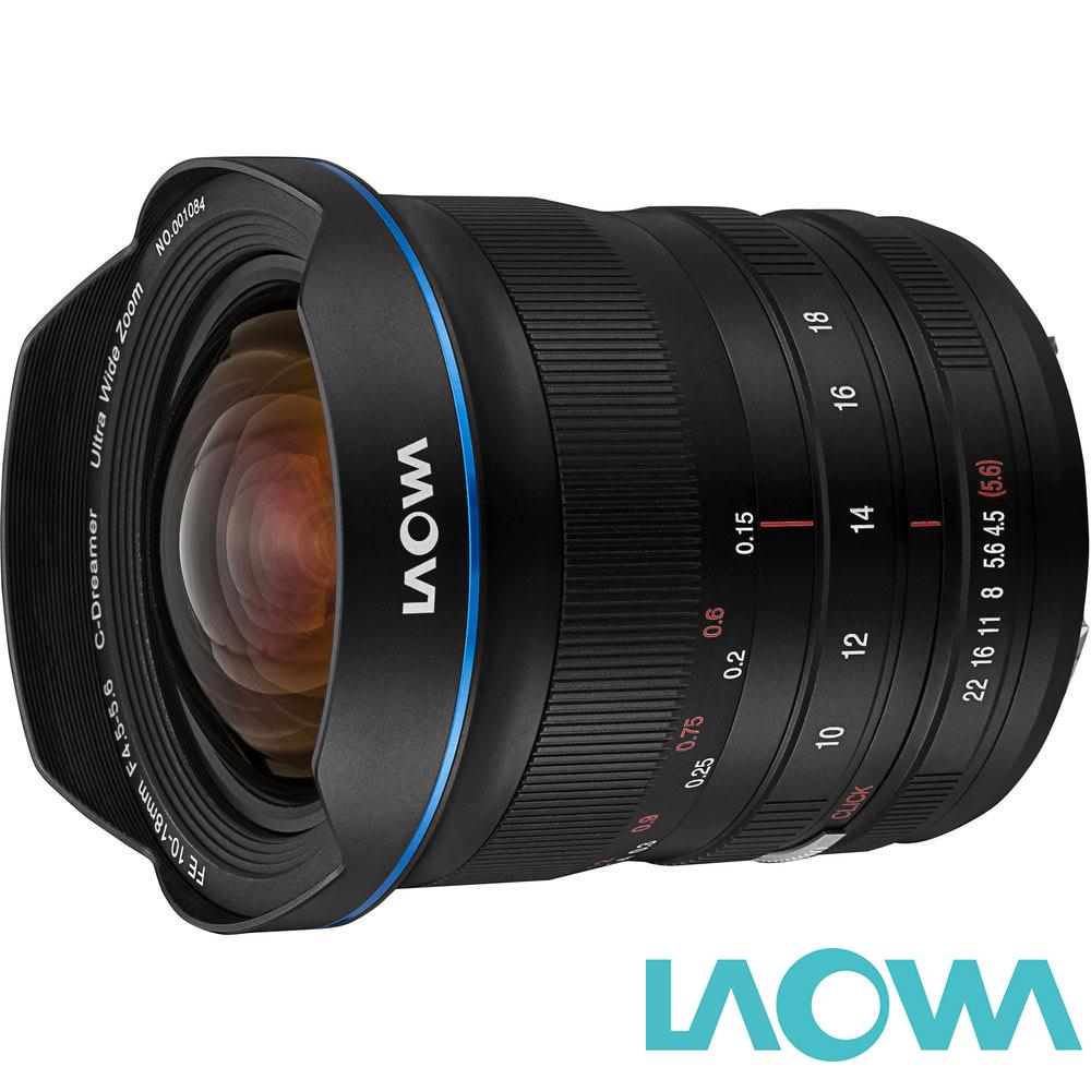 LAOWA 老蛙 10-18mm F4.5-5.6 (公司貨) 手動鏡頭