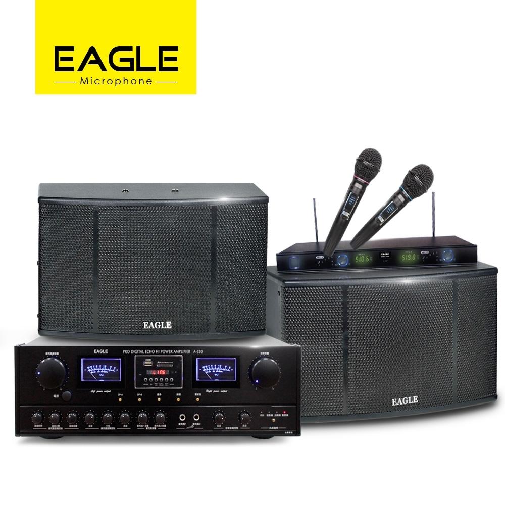 【EAGLE】專業級影音三件組 A-320+ES-K10+EWM-L368U