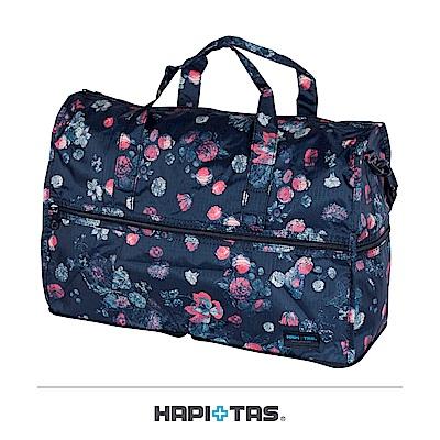 日本HAPI+TAS 小摺疊旅行袋 黑色經典花朵