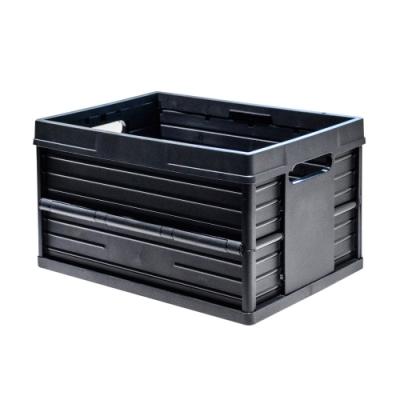 比利時EVOBOX摺疊收納籃46L -黑色