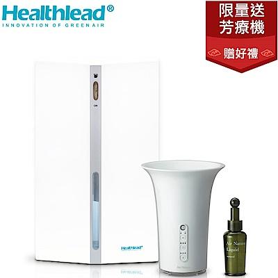Healthlead 日式迷你防潮除濕機 EPI-608C 白色