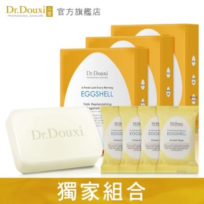 Dr.Douxi朵璽 蛋黃修護卵殼皂100g*<b>3</b>+卵殼精萃乳霜皂27g*4
