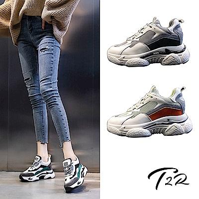 時時樂限定-T2R-正韓空運-真皮網布拼接厚底老爹鞋-增高7公分-多色