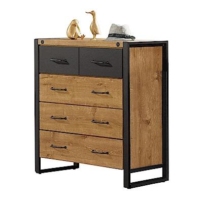 文創集 艾亞倫時尚2.9尺木紋五斗櫃/收納櫃-88.5x40x96cm-免組