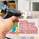 DK-6965堅固型無線一維/二維條碼掃描器