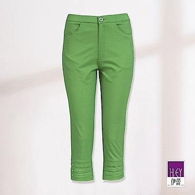 ILEY伊蕾 車摺彈力七分窄管褲(藍/綠/桃)