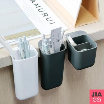 JIAGO 黏貼式桌面辦公收納筆筒