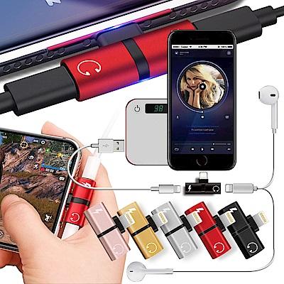 YHO for 蘋果iPhone雙Lightning充電耳機二合一轉接器-2入
