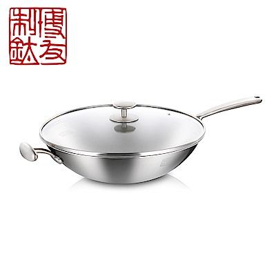 博友制鈦 品源32炒鍋32cm(T3-C321 純鈦99.5%)