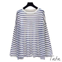 寬鬆條紋過袖針織上衣 共二色 TATA-F