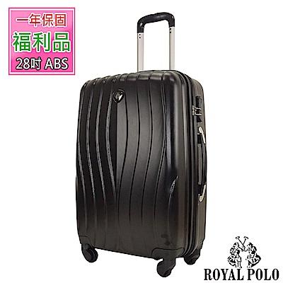 (福利品 28吋) 凌波微舞ABS硬殼箱/行李箱