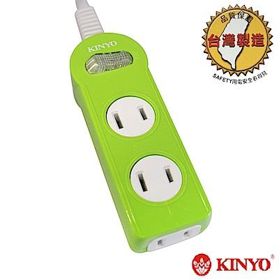 【KINYO】1開3插2孔彩色安全延長線4尺1.2m(P113-4)