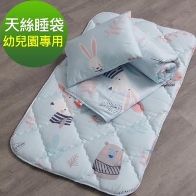 Leafbaby 台灣製天絲幼兒園專用兒童睡袋三件組 兔兔班