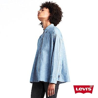 Levis 女款 牛仔襯衫 Oversize 寬鬆版型 亞麻混紡