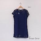 beartwo 性感典雅洞洞拼接素色洋裝(藍色)