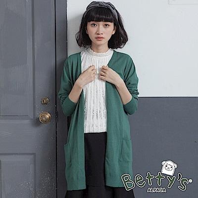 betty's貝蒂思 開襟口袋長版針織罩衫(綠色)