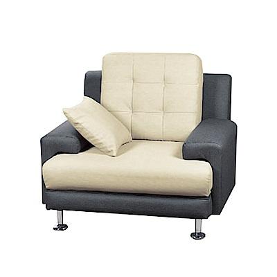 綠活居 西納羅時尚雙色透氣皮革單人座沙發椅-100x82x85免組