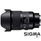 SIGMA 20mm F1.4 DG HSM Art for SONY E (公司貨)