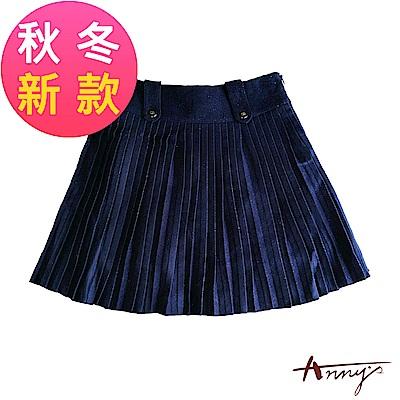 Annys夢幻閃亮星空低調奢華雙釦百褶短裙*7282藍