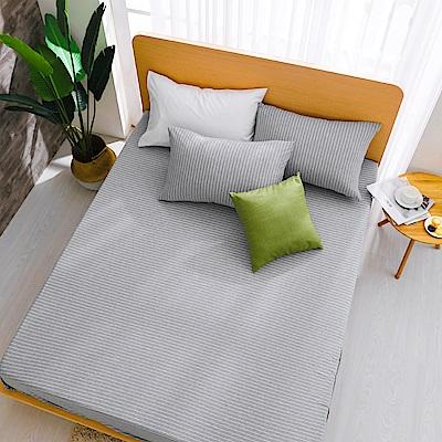 鴻宇 雙人床包枕套組 精梳棉針織 淺淺灰M2618