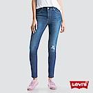 Levis Revel 中腰緊身提臀牛仔長褲 超彈力塑型布料 /刷破