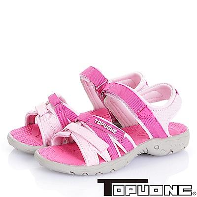 (雙11)TOPUONE 舒適輕量防滑休閒涼鞋童鞋-桃