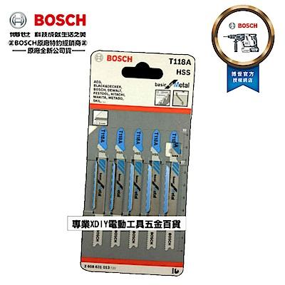博世 BOSCH T118A (1卡5支) 線鋸片