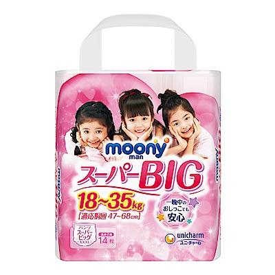 滿意寶寶 日本頂級超薄褲型女用(XXXL)(14片x6包/箱購)