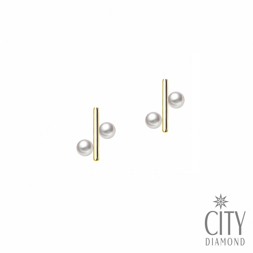 City Diamond引雅【東京Yuki】18K日本BABY AKOYA珍珠黃K金分號耳環