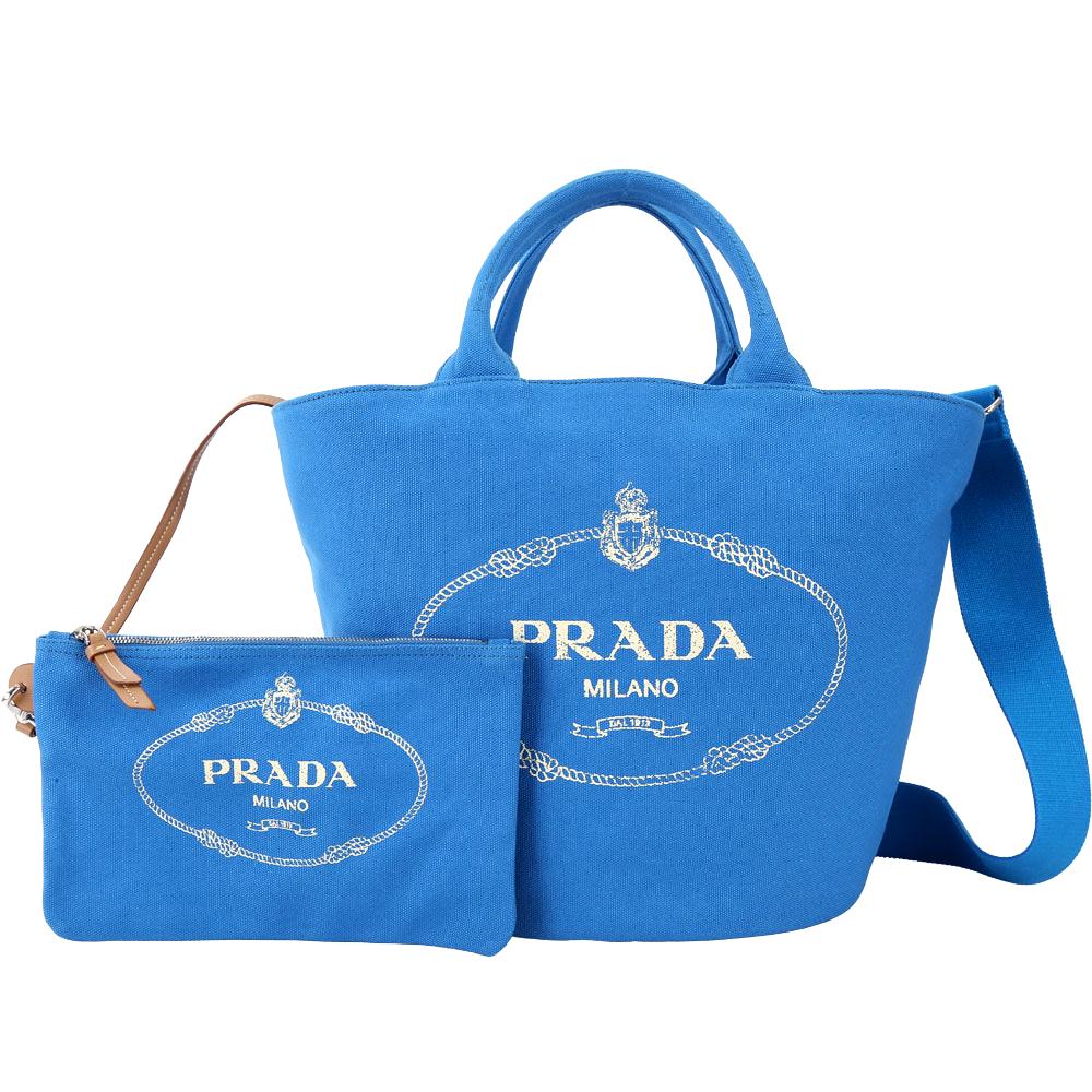 PRADA Giardiniera 單寧帆布印花兩用包(附萬用包/藍色)PRADA