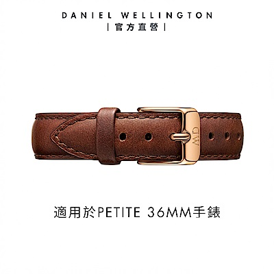 【Daniel Wellington】官方直營 Petite St Mawes 16mm棕真皮錶帶-玫瑰金 DW錶帶