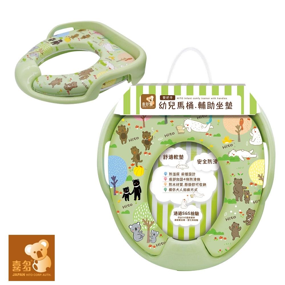 【喜多】幼兒學習馬桶軟式座墊