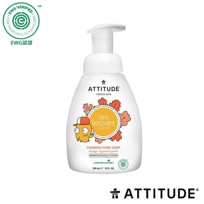 ATTITUDE 艾特優 芒果泡沫洗手乳 295ml #ATI-14058