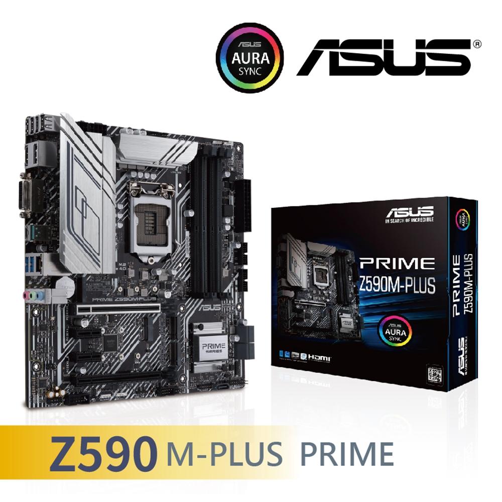 華碩 PRIME Z590M-PLUS 主機板