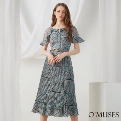 OMUSES 蕾絲袖拼接百褶魚尾裙襬洋裝