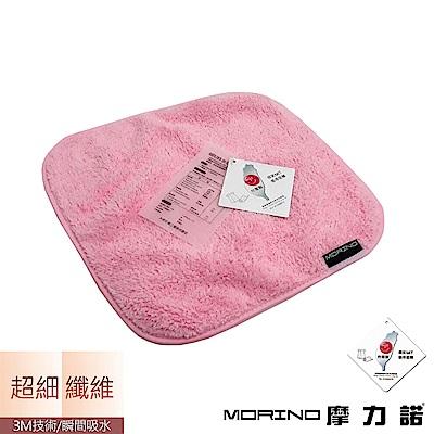 MORINO摩力諾 超細纖維手巾/手帕-粉紅