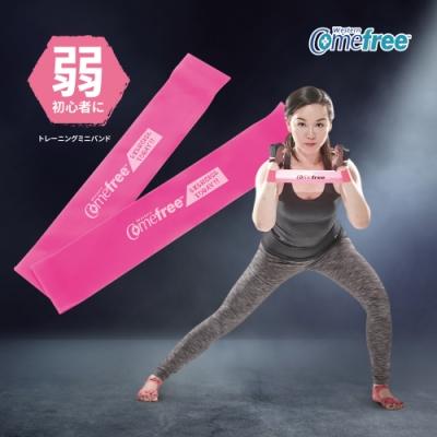 Comefree 天然乳膠橡膠肌力鍛鍊圈(2入) 台灣製-弱階粉色